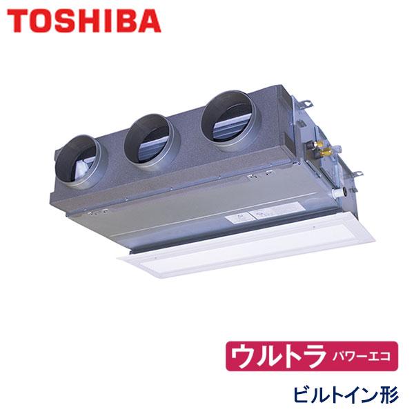 業務用エアコン 東芝 RBXA08033M 天井埋込形ビルトイン 3馬力 三相200V ワイヤードリモコン 吸込ハーフパネル