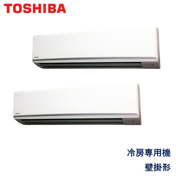 業務用エアコン 東芝 AKRB22437X 壁掛形 8馬力 三相200V ワイヤレスリモコン