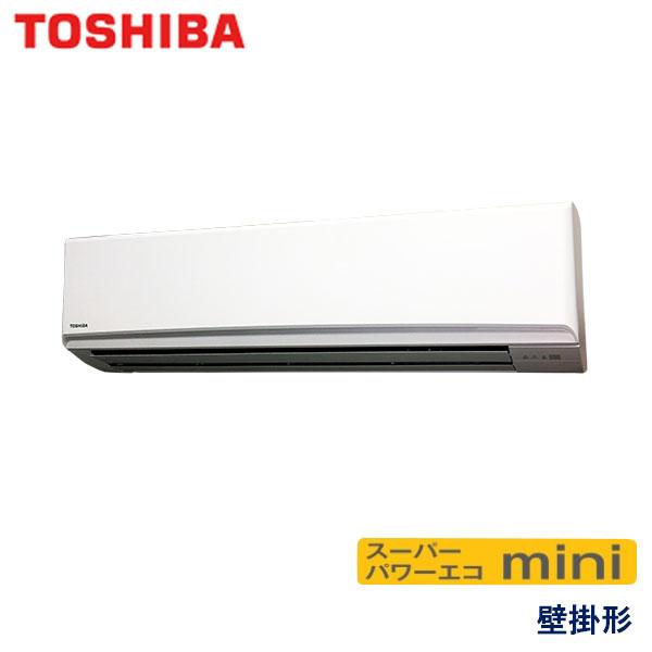 業務用エアコン 東芝 AKEA11237M 壁掛形 4馬力 三相200V ワイヤードリモコン