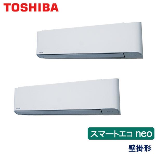 業務用エアコン 東芝 RKEB16031X 壁掛形 6馬力 三相200V ワイヤレスリモコン