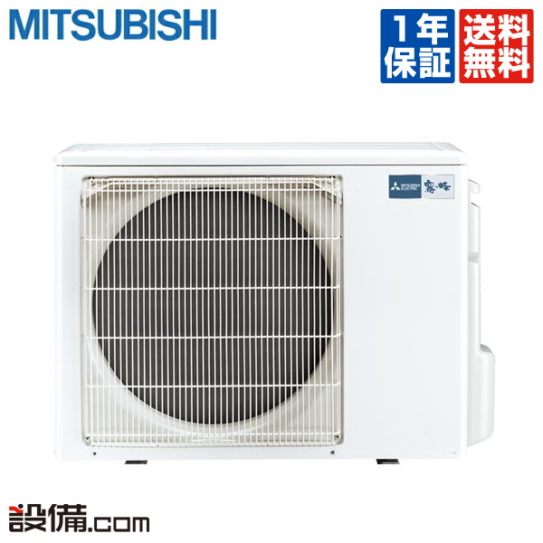\ this month-limited ☆ particularly large special price / MXZ-5217AS  Mitsubishi Electric housing air-conditioner Kirigamine system multi-