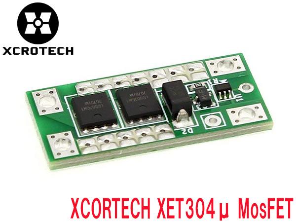 XCORTECH XET304μ MosFET | エアガン サバゲ サバゲー サバイバルゲーム ミリタリー カスタム オプション パーツ 銃 エアーガン カスタムパーツ