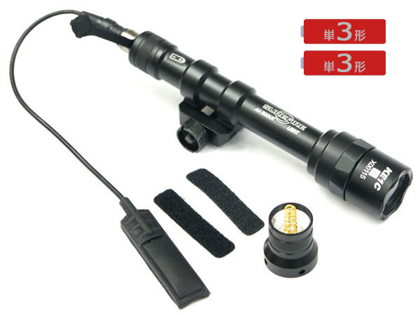 【ELEMENT製】SUREFIREタイプ M600AA 乾電池 スカウトライト(リモート&プッシュスイッチ付)《EX400》 | サバゲ サバゲー サバイバルゲーム ライト LED ウエポン ウェポン ミリタリー 装備