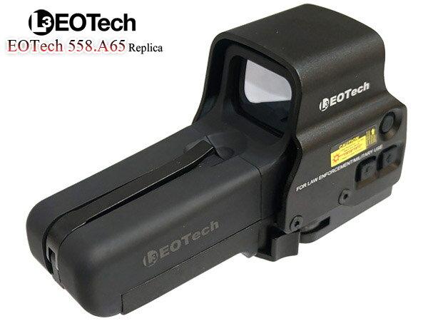 【EOTechタイプ】 558 A65 ホロサイト レプリカ QDマウント搭載   イオテック ドットサイト ダットサイト 次世代 電動ガン エアガン エアーガン ガスガン スコープ 照準 カスタム パーツ カスタムパーツ サバゲー サバイバルゲーム M4 CQBR MWS SCAR HK416 アサルトライフル