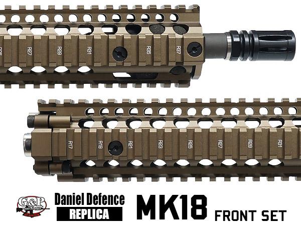 【マルイMWS対応】 DD MK18 RISII 9.5 フロント コンバージョン キット FDE GP-MWS014A | ジーアンドピー マッドブル ガスガン ガスブロ M4A1 MWS CQBR Block1 ハンドガード バレル ハイダー ガスブロック ガスチューブ シム