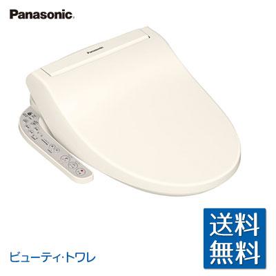 Panasonic(パナソニック) 温水洗浄便座 ビューティ・トワレ パステルアイボリー パステルアイボリー DL-EMX10-CP リモコン設置不要で、壁を傷つけない!清潔・抗菌・省エネ設計!