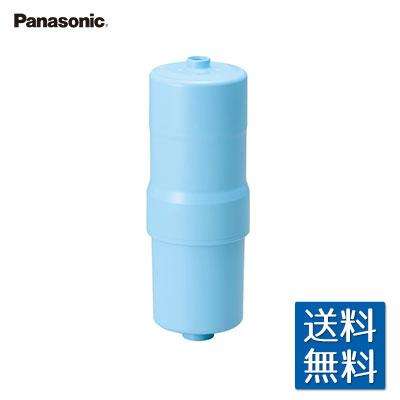 Panasonic(パナソニック) TK-HS92C用 アルカリカートリッジ TK-HS92C1 還元水素水生成器交換用カートリッジ