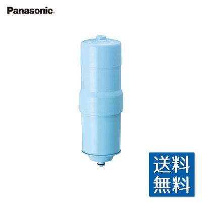 Panasonic(パナソニック) TK-HB50-S用 アルカリカートリッジ TK-HB41C1 還元水素水生成器交換用カートリッジ