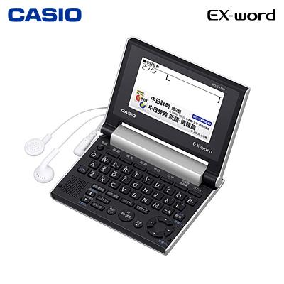 CASIO (カシオ計算機) EX-Word エクスワード 電子辞書 コンパクト中国語 XD-CV730 旅行 出張 入学祝い 進学祝い 進級祝い ギフト 贈り物 【新生活2017】