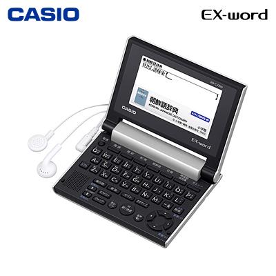 CASIO (カシオ計算機) EX-Word エクスワード 電子辞書 コンパクト韓国語 XD-CV760 旅行 出張 入学祝い 進学祝い 進級祝い ギフト 贈り物 【新生活2017】
