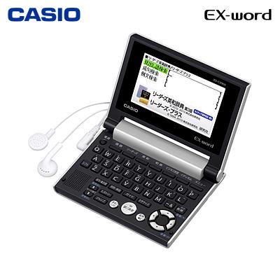 CASIO (カシオ計算機) EX-Word エクスワード 電子辞書 コンパクト英語 XD-CV900 旅行 出張 入学祝い 進学祝い 進級祝い ギフト 贈り物 【新生活2017】