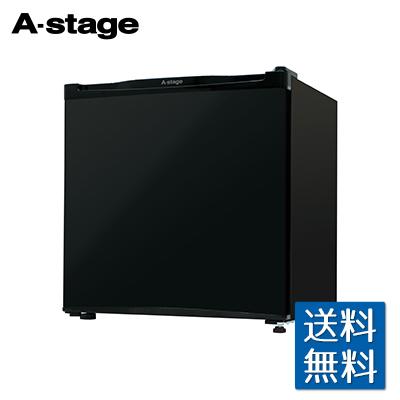 A-Stage 1ドア冷蔵庫 46L ブラック AS-46B ドア左右付け替え対応 製氷室 耐熱性天板