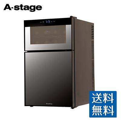 A-Stage 2ドア冷蔵庫一体型 ワインクーラー ミラーガラス 62L ブラック WRH-M262 冷蔵庫一体型 ワインクーラー ペットボトル