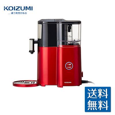 コイズミ 全自動コーヒーメーカー レッド KKM1001R コンパクトサイズ 1~2杯用 コーヒー豆からミル ドリップ 豆でも粉でもOK 全自動ワンタッチ パーツ取り外し可能
