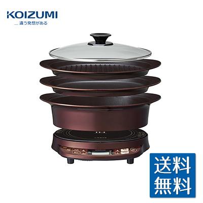 コイズミ IHグリルなべ レッド KIH1411R 使い方4通り IHで本格調理 パーティー料理 天面オーバルデザイン コンパク 高火力 効率的 1400W 焼く 揚げる 煮込み