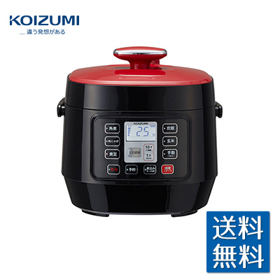 【4月中旬入荷予定】コイズミ 電気圧力鍋 レッド KSC3501R ごはん スイーツ 圧力鍋 マイコン 5段階圧力  時短 本格煮込み料理