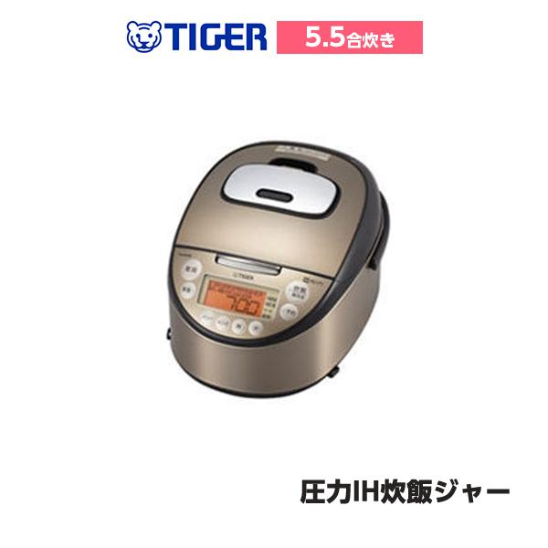 タイガー IH炊飯ジャー 炊きたて 5.5合 パールブラウン JKT-J102-TP TIGER 炊きたて 土鍋ごはん 少量高速 冷凍ご飯メニュー 時短調理 タクック tacook