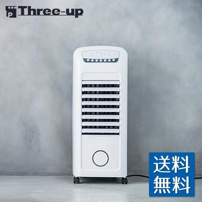 ★即納★あす楽対応★ポイント10倍★スリーアップ 加湿機能付温冷風扇 「ヒート&クール」 ホワイト ホワイト HC-T1802WH