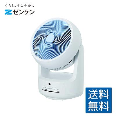 ゼンケン 除菌・消臭サーキュレーター 温冷風 衣類乾燥機能付き ZCL-1200 ピュアドライ Pure Dry