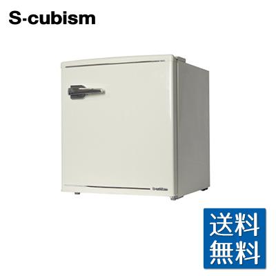 エスキュービズム 1ドア レトロ冷蔵庫 48L レトロホワイト WRD-1048W コンパクト 大容量 冷蔵庫 引っ越し