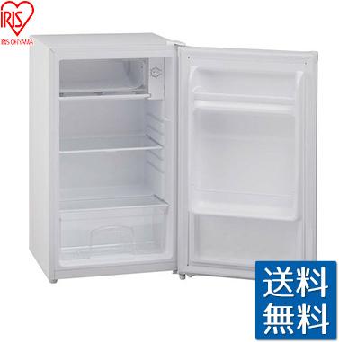 アイリスオーヤマ 冷蔵庫 75L ホワイト AF75-W 庫内灯、温度調節 ドアポケット 強化ガラストレー 耐熱天板