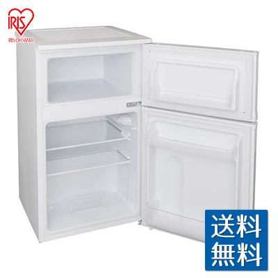 アイリスオーヤマ 冷蔵庫 81L ホワイト AF81-W 庫内灯 温度調節つまみ 耐熱天板