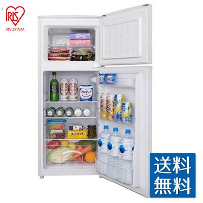 アイリスオーヤマ 冷蔵庫 118L ホワイト AF118-W 調節可能ガラストレー 庫内灯 温度調節つまみ 耐熱天板
