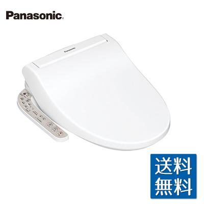 パナソニック(Panasonic) 温水洗浄便座 ビューティ・トワレ ホワイト DL-ENX20-WS 清潔 快適 ノズル除菌 省エネ オート脱臭 リズム洗浄