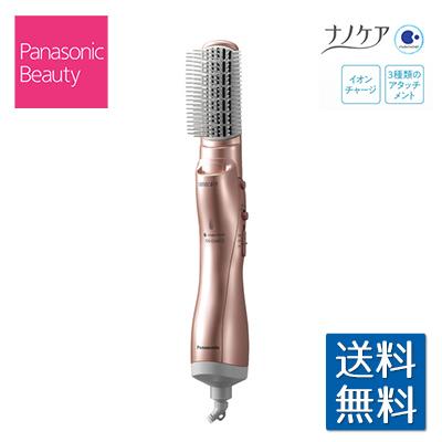 パナソニック(Panasonic) くるくるドライヤーナノケア ピンクゴールド EH-KN8B-PN ナノケア サロンブローブラシ 付属ブラシ3種