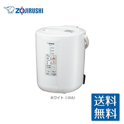 ★あす楽対応★象印 スチーム式加湿器 ホワイト EE-RP35-WA フィルター不要 広口容器 ふた開閉ロック 転倒湯もれ防止
