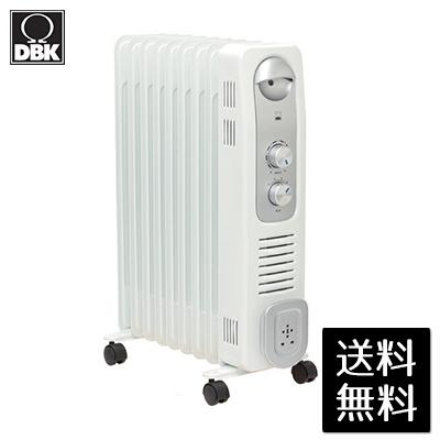 【メーカー直送/代引・後払い不可】D.B.K オイルヒーターシンプルモデル(3~7畳) ホワイト DRC1009WS 空気を汚さない自然対流と輻射熱を利用したクリーン暖房