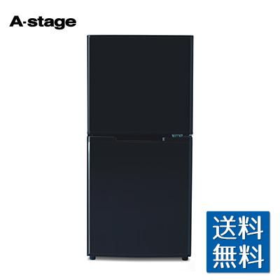 A-Stage A-stage2ドア 冷凍/冷蔵庫123L(ファン式) ブラック RZ-123-B コンパクト 自動霜取り機能付き 冷蔵上段タイプ