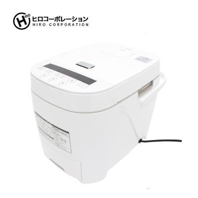 ヒロコーポレーション 糖質オフ炊飯器 (5合炊き) ホワイト HTC-001WH マイコン式 スチーム機能搭載 ダイエット