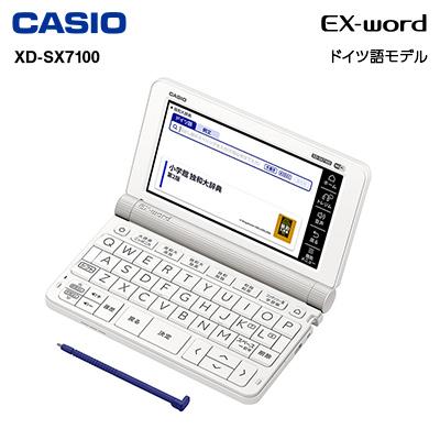 100%本物 【ご注文後10営業日頃出荷予定】カシオ Casio Casio 2020年発売モデル 電子辞書 電子辞書 EX-Word 2020年発売モデル エクスワード ドイツ語モデル XD-SX7100【ギフト対応】, スタンプマート21:255dd12a --- sturmhofman.nl