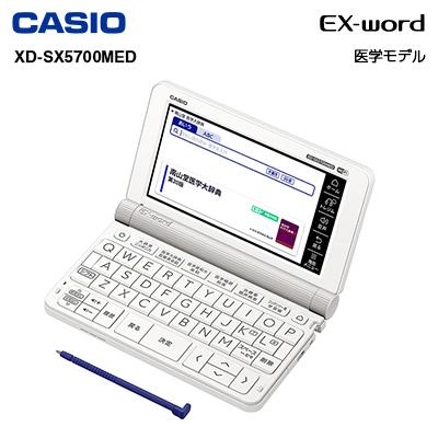 カシオ Casio 2020年3月6日発売 電子辞書 EX-Word エクスワード 医学モデル XD-SX5700MED