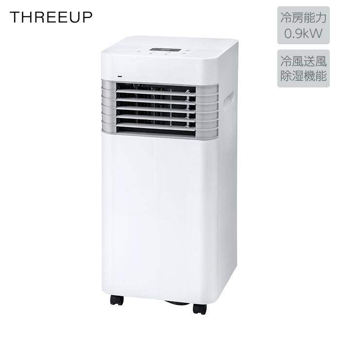 多機能でどこでも置けるコンパクトサイズの移動式エアコン P5 家庭用 正規店 小型 排気ダクト 窓パネル パネル 冷風機 まとめ買い特価 スリーアップ THREE-UP スポットエアクーラーホワイト SC-T2135WH 冷風 室外排熱 コンパクトサイズ 工事不要 移動式エアコン 温度設定モード 自動冷風オンオフ 送風 スポットエアコン キャスター付 除湿モード搭載 窓パネル付属 スポットクーラー