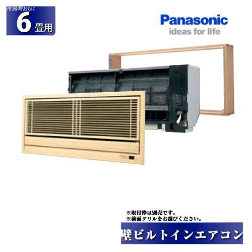 【メーカー直送】【代引不可】Panasonic(パナソニック) 壁ビルトインエアコン おもに6畳用  CS-B221CK2 ハウジングエアコン