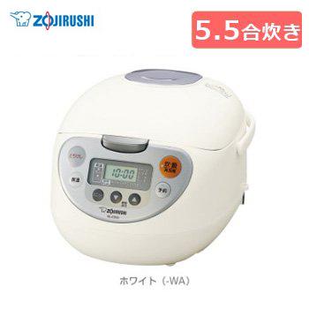 象印(ZOJIRUSHI) マイコン炊飯ジャー 「極め炊き」 5.5合  ホワイト NL-CS10-WA  あったか再加熱 お知らせメロディ 親切目盛 炊飯器