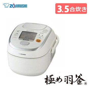 象印(ZOJIRUSHI) 圧力IH炊飯ジャー 「極め炊き」 極め羽釜 3.5合  プライムホワイト NP-QA06-WZ  炊飯器