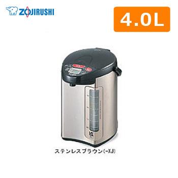 象印(ZOJIRUSHI) マイコン沸とうVE電気まほうびん 優湯生(ゆうとうせい) 4.0L ステンレスブラウン CV-DG40-XJ 省エネ