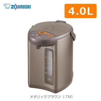 象印(ZOJIRUSHI) マイコン沸とう電動ポット 4.0L メタリックブラウン CD-WU40-TM マイコン空だき防止 傾斜湯もれ防止構造 転倒湯もれ防止構造 自動給湯ロック