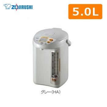 象印(ZOJIRUSHI) マイコン沸とう電動ポット 5.0L グレー CD-PB50-HA カルキとばし デジタル液晶 パノラマウィンドウ お知らせメロディー