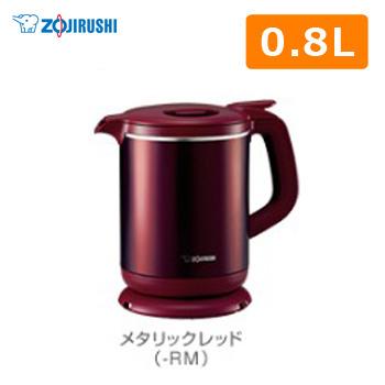 象印(ZOJIRUSHI) 電気ケトル 0.8L メタリックレッド CK-AW08-RM プラチナフッ素加工内容器 1時間あったか保温 蒸気レス構造 広口フッ素加工内容器