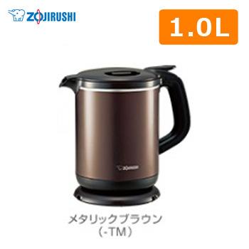 象印(ZOJIRUSHI) 電気ケトル 1.0L メタリックブラウン CK-AW10-TM プラチナフッ素加工内容器 1時間あったか保温 蒸気レス構造 広口フッ素加工内容器