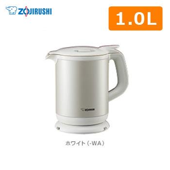 象印(ZOJIRUSHI) 電気ケトル 1.0L ホワイト CK-AH10-WA 蒸気レス構造 自動給湯ロック 広口フッ素加工内容器