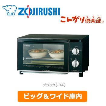 象印(ZOJIRUSHI) オーブントースター こんがり倶楽部 ビッグ&ワイド庫内タイプ ブラック ET-FT28-BA 遠赤外線ヒーター 火力5段きりかえ はずせる扉 もち焼きネット