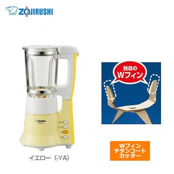 象印(ZOJIRUSHI) ミキサー ヘルシーミックス イエロー BM-RF08-YA Wフィンチタンコートカッター 安全ダブルロック構造 健康志向 栄養まるごと