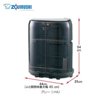 食器乾燥機 グレー ステンレスかご EY-GB50-HA 送風仕上げコース ステンレストレー Ag+抗菌加工 象印(ZOJIRUSHI)