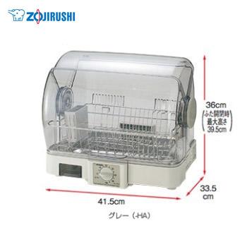 象印(ZOJIRUSHI) 食器乾燥機 グレー EY-JF50-HA Ag+抗菌加工 ステンレストレー ステンレスかご