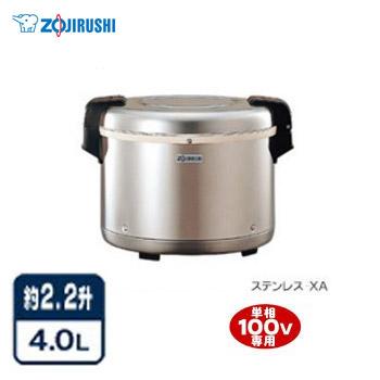象印(ZOJIRUSHI) 業務用電子ジャー (保温専用 約2.2升・4.0L) ステンレス THS-C40A-XA 保温専用